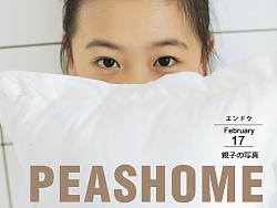 #豌豆家-亲子预告#  太喜欢这个10岁的小姑娘.