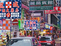 2019年初  香港街头
