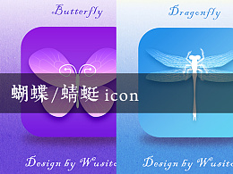 蝴蝶/蜻蜓 icon
