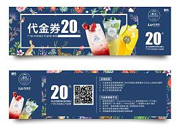 2016年茶饮海报/画册/展架/餐饮
