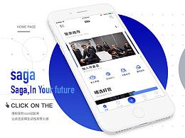 SAGA-APP-高端闲置腕表专业服务平台