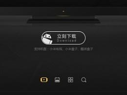 搜狐美剧TV下载宣传页面
