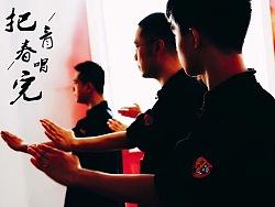 咏春 by 另类设计
