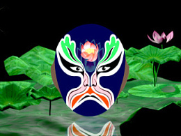 《京剧脸谱》新媒体投影毕业设计—3dmapping(裸眼3D)