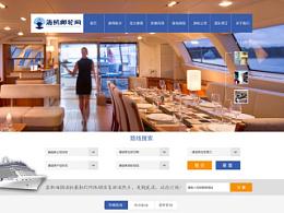 AnyForWeb视觉设计观察:海鸥邮轮官方网站飞机稿