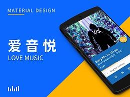 爱音悦Material Design