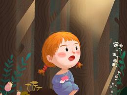 林中小女孩