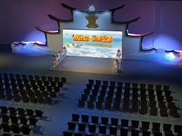 2014年第七届厦门国际动漫节竞标方案
