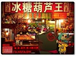 新年快乐!红糖葫芦~~