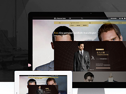 服装定制网页设计