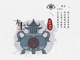 剑网3【江湖百态】身份标识设计
