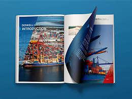 国际物流宣传册设计