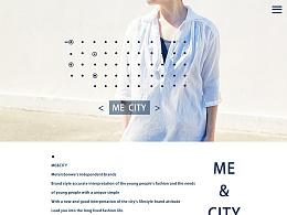 ME CITY 时尚类网页设计