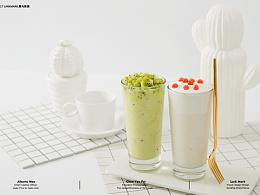 加盟连锁奶茶摄影 | 哈姆特 饮品  饮料摄影 海报摄影