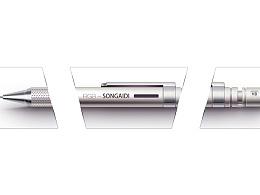 【临摹】自动铅笔