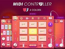 百度输入法-MIDI键盘