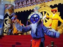 西藏·心灵之旅(04)藏戏