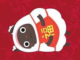 [美袋子]春节微信表情包出炉喽