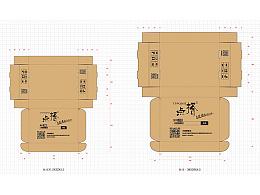 飞机盒尺寸图 效果图