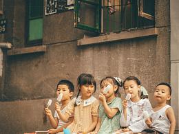 童年回忆—8090后的夏天