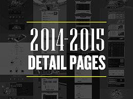 2014-2015零散设计整理