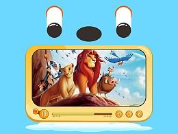 童趣版iPad界面设计