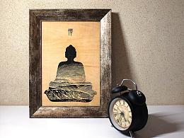 木刻画试验品No.3