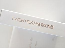 Twenties抗衰亮肤面膜 包装设计