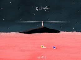 晚安集(十七)