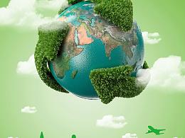 素材下载/设计素材/4.22/世界地球日/环保/分层PSD