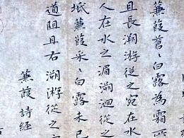 旧作 草稿