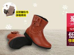 童鞋详情页