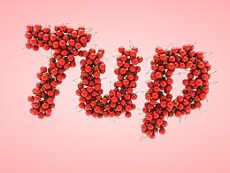 C4D樱桃 短