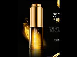 化妆品修图  川 品牌