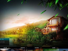 碧桂园房地产网页 海报