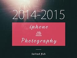 「iphone摄影2014-2015」