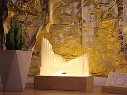 榫卯·模块·立体·呈现不一样的灯具审美