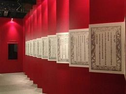 中山公园社稷文化展