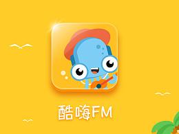 酷嗨FM手机页面展示
