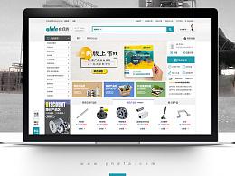 2016-怡合达FA电商平台运营设计