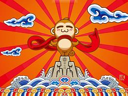 【方向稿】品牌猴年主题卡通形象设计、产品策划设计。