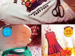 "Neverdiehero2012新主题""中流行毒""美式概念POPart!"