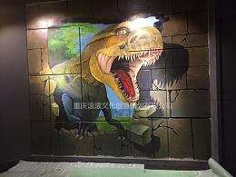 綦江迅雷恐龙影城3d墙绘大色鱼电影网万达下载图片
