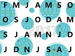 2017年日历设计