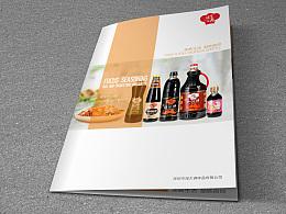 味食尚产品折页宣传