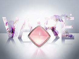 Vaire珠宝详情页设计&策划