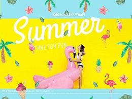 summer time FOR fun!