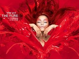彩妆品牌_海报