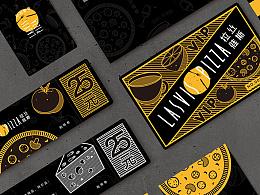 LASVIS PIZZA拉丝维斯披萨品牌设计