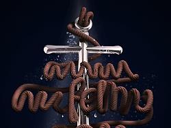 船锚纤绳文字